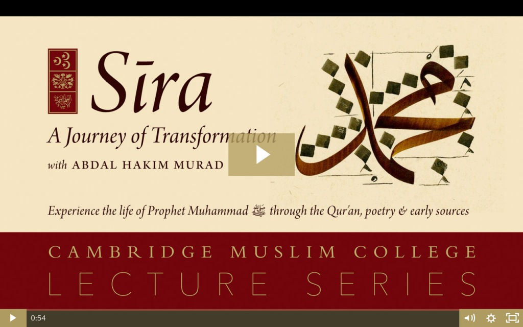 Sira: A Journey of Transformation